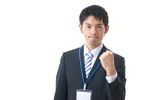 【リーダー候補求む!!】営業募集