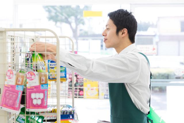 エリア限定☆大手スーパー店舗社員 【茨城県各店舗】