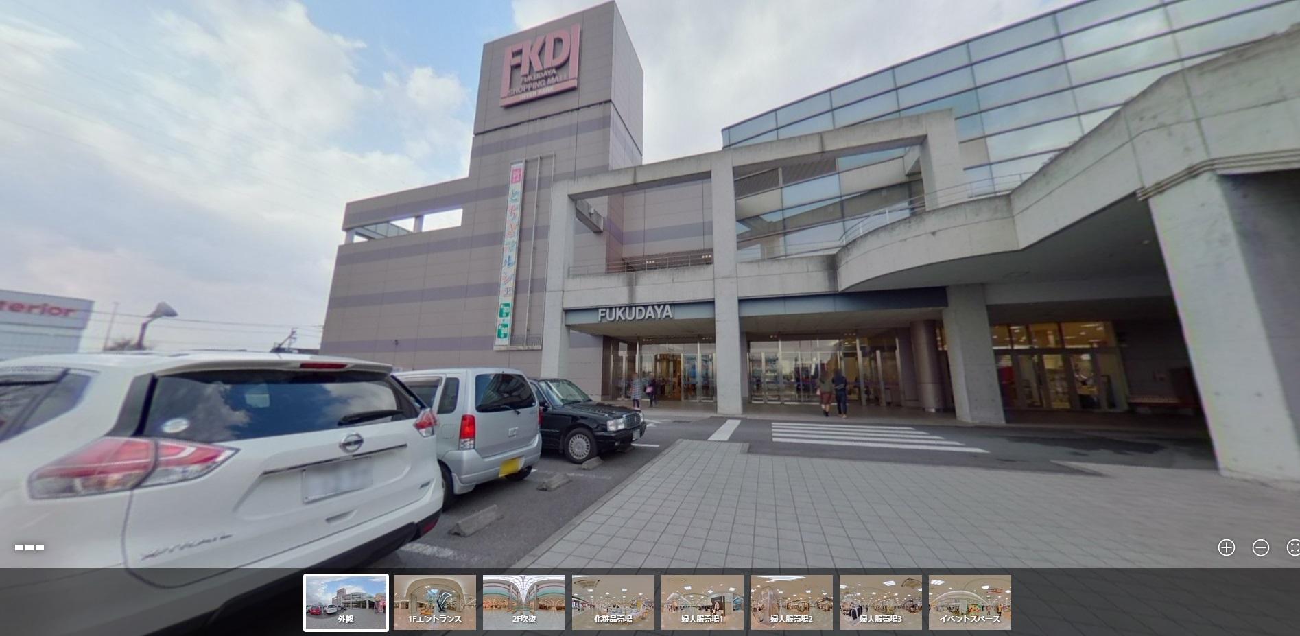 福田屋インターパーク店