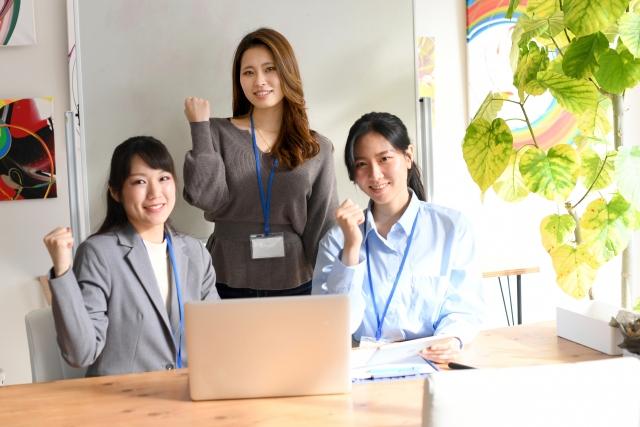 県内学校ソフト導入業務